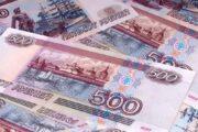 Рост потребительского кредитования в России составил 21%