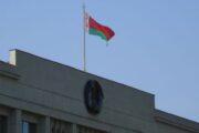 Национальный банк Республики Беларусь оставил ставку на уровне 10,5%
