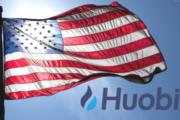 Huobi вернется в США в следующем году
