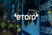 Инвестиционная платформа eToro планирует выйти на IPO с оценкой в $5 млрд