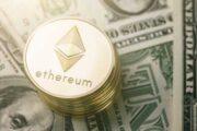 Мнение: Ethereum может конкурировать с Уолл-стрит