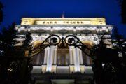 Российский ЦБ наделил банки правом блокировать счета за оборот криптовалют