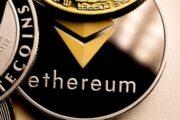 Будет ли расти дальше цена Ethereum?