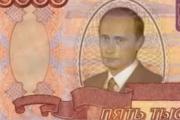 Депутат Госдумы предложил изобразить Путина на 5-тысячной купюре