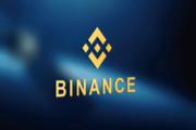 Новое партнерство Binance обещает расширение возможностей