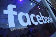 Алистер Милн: Facebook может завтра объявить об инвестициях в биткоин