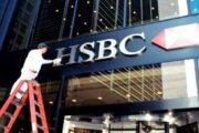 Банк HSBC не будет поддерживать биткоин