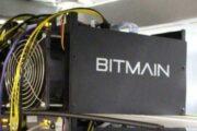 Вторичный рынок переполнен майнерами. Bitmain приостанавливает продажи