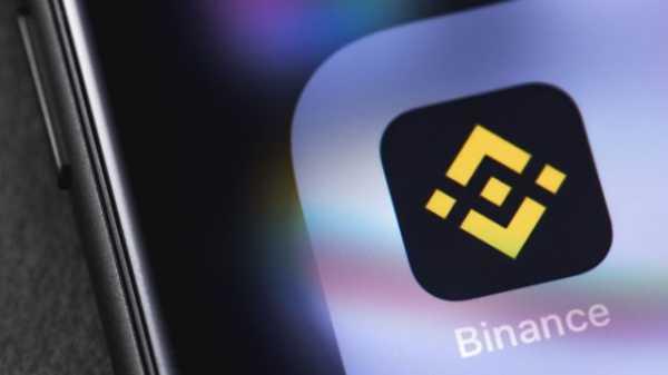 Банк NatWest полностью заблокировал переводы на Binance