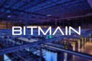 Bitmain прочно обосновывается в Казахстане