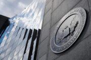 SEC не будет трогать криптобиржи 5 лет