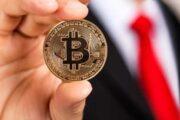 Как биткоин шел к своему историческому максимуму