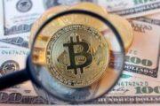 В какую сторону будет двигаться курс биткоина?