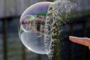 Дэвид Розенберг: Пузырь биткоина ещё не готов лопнуть