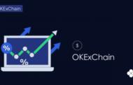 Основная сеть OKExChain запущена