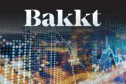 Поддержки XRP на Bakkt не будет