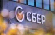 Сберкоин: В Цетробанк поступила заявка от Сбербанка на выпуск собственного стейблкоина