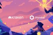 Kraken планирует запуск собственной ноды в сети Chainlink