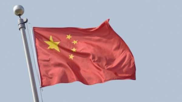 ЦБ Китая вновь критикует криптовалюты