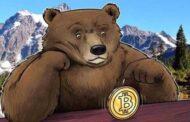 Аналитик рассказал, когда ждать начала глобального «медвежьего» рынка
